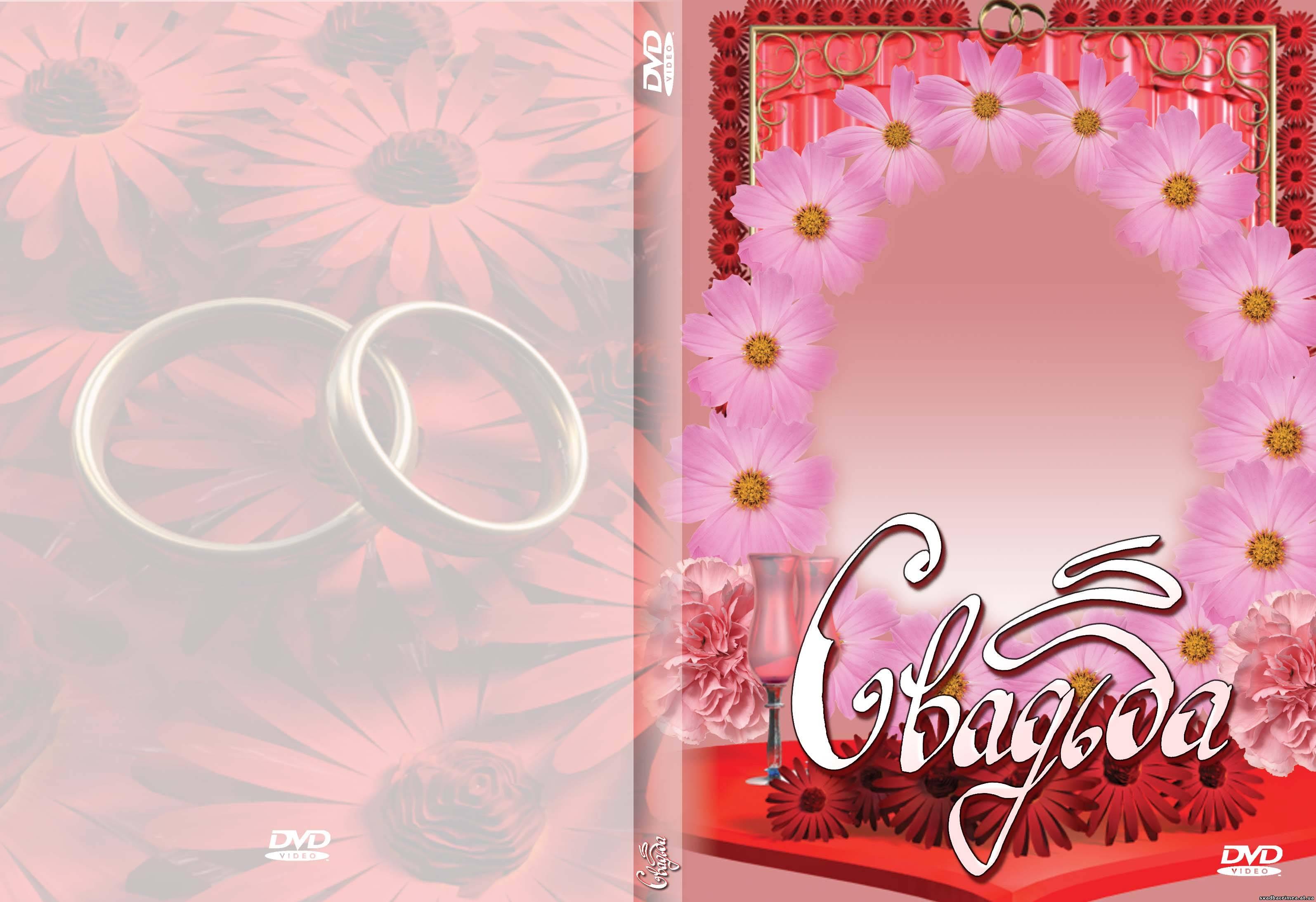 Свадебный салон, интернет магазин 43
